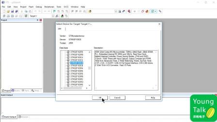 如何安装标准固件库?(STM32入门100步节选)
