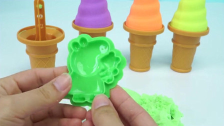 小猪佩奇冰淇淋太空沙做恐龙,看起来好好玩呀!
