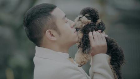 张瀚一抱着爱犬蛋卷疯狂亲吻