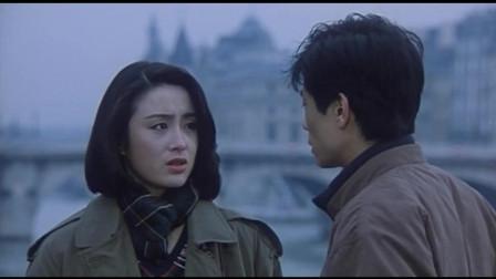 经典片段   战龙在野  王杰张敏在法国相遇,一段完美的邂逅
