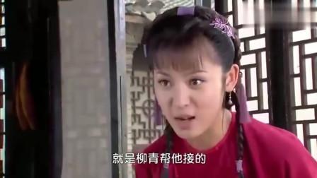 金锁受伤,柳青帮她治疗,把她疼的都昏过去了!