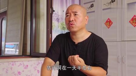 兰妮儿小学数学题难住刘能,刘能不会给出俩字,真是太有才了!