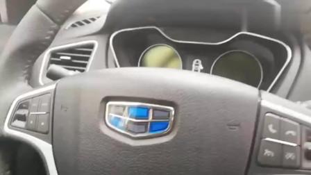 萌妹子新提的2019款吉利GX7,开车上路后才知道什么叫中国制造!