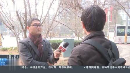 东方新闻 2019 西安:涉嫌诈骗药企有合法资质 员工均通过正规招聘
