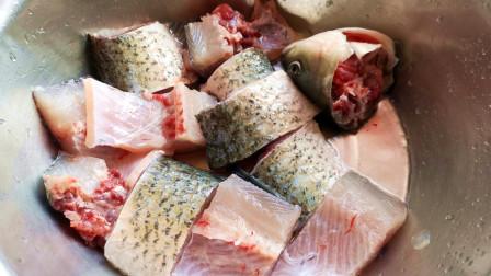 农村妈妈炖鱼有一套,鲜美不腥气,做法简单家常,比饭店做的还香