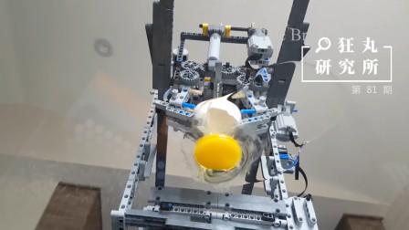 乐高都会打鸡蛋做饭了?9种你绝对没见过的乐高机器人