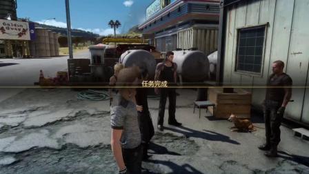 沙漠游戏《FF最终幻想15》第5实况攻略娱乐解说