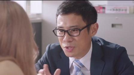 日本励志正能量电影《垫底辣妹》【二】!