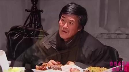 《马大帅》马大帅把别人的剩菜打包回家和范德彪吃,彪哥这次真是骂不还嘴