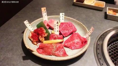 在日本六本木某日式烤肉店烤肉! 味道不错