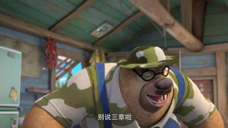熊出没之探险日记2精编版_43 熊二当导游