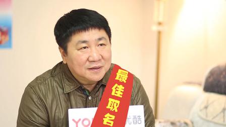 """乡村爱情11 刘流自曝是""""谢飞机""""之父:他全家都该感谢我"""