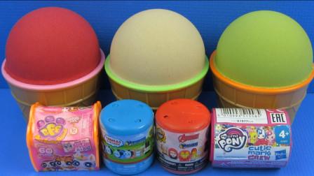 趣味亲子太空沙冰激凌球寻宝游戏,比起彩泥冰激凌更喜欢哪个呢?