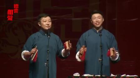 烧饼跟曹鹤阳台上一起合作《鼠来宝》,真是太逗了