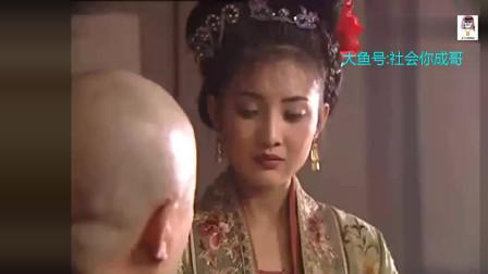 水浒传:和尚师兄求师妹成全他