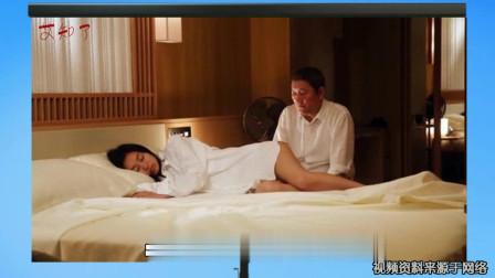 韩国电影《当女人沉睡时》精彩戏花絮片段
