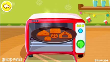 宝宝巴士过圣诞节 妙妙在厨房做姜饼屋