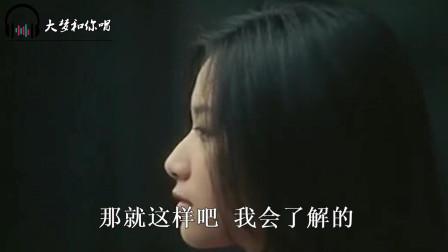 一首经典歌曲《把悲伤留给自己》,感动无数人的一首伤感歌曲!