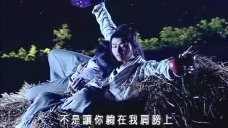 酒剑仙和李逍遥月下谈伤心事,果然都是被爱伤过的男人啊!