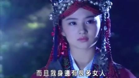 李逍遥狠心拒绝小仙女赵灵儿的求婚,赵灵儿痛苦难忍伤心哭泣!