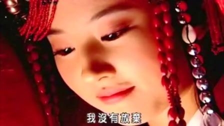 李逍遥在成亲现场当众悔婚,赵灵儿毫不生气反而很担心李逍遥?