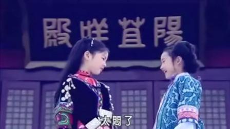 阿奴回忆跟赵灵儿的甜蜜童年,一线牵让两个绝世美女心有灵犀!