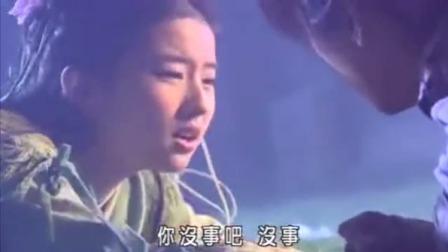 李逍遥赵灵儿被拜月教众追杀,婶婶冲出来救小情侣却被打惨了!