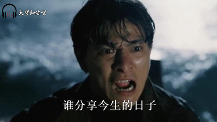 2018最火大合唱,刘德华这首《一起走过的日子》,实力碾压!
