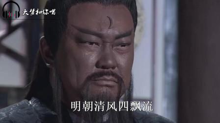 黄安一首《新鸳鸯蝴蝶梦》,音乐一起,我早已泪流满面!