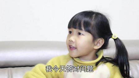 开学第一天妈妈教育女儿要刻苦学习,女儿反驳爸爸结果闹出笑话