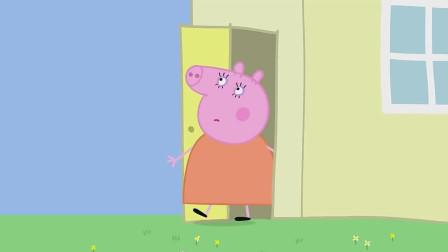猪妈妈走出门要去找自己的好朋友们,它一边走着一边想着先去找谁