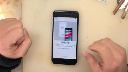 苹果手机iPhone6显示无法激活后维修过程