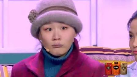 欢乐喜剧人:金靖爆笑变小仙女给闺蜜把关!为了包包拼出去了!