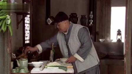 傻子丈夫煮面条给媳妇吃,误把毒药当成调料倒在面条里,这下完了