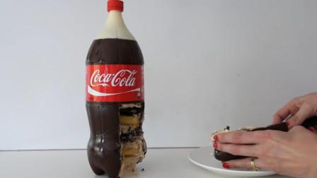 这真的不是可乐!这是牛人做的创意蛋糕,几块钱一个孩子最爱吃