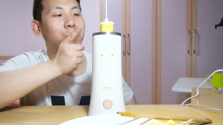 """试吃用""""早餐神器""""做的鸡蛋卷, 几分钟自己就做好啦, 懒人的神器"""