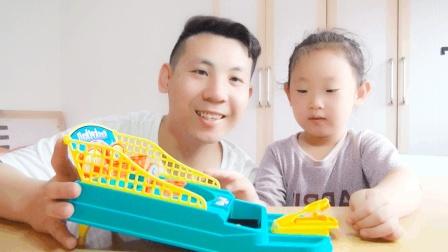 """试玩桌游""""投篮机"""", 游戏厅投篮机的缩小版, 父女玩的不亦乐乎"""