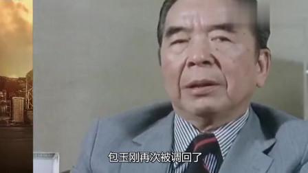 70年代的首富包玉刚,航运第一人,外孙单靠收租就是亿万富豪!