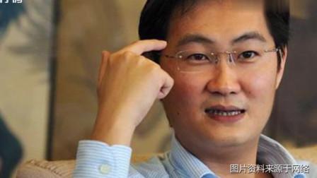 2018中国亿万富豪财富蒸发760亿美元 王健林身家暴跌