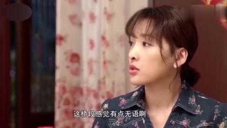 乡村爱情10:黄世友竟和王云相爱,剧情太离谱
