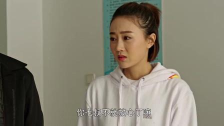 乡村爱情10:王老七受伤住院,原因竟是这样!