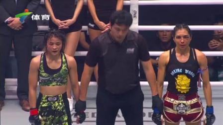 泰国选手成为首位格斗双冠王