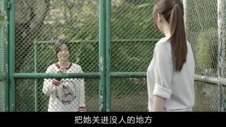 搞笑解说泰国电影《电击女孩》【五】!