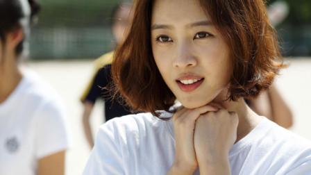 女学生爱上帅哥老师,韩国电影总是喜欢搞这一套!