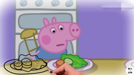 猪奶奶做了美味的水果沙拉,可是?#20405;?#19981;?#19981;?#21507;蔬菜!