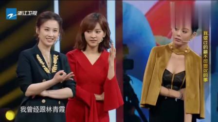 刘嘉玲:我和王菲张国荣林青霞打过麻将!台上嘉宾只有感叹的份了