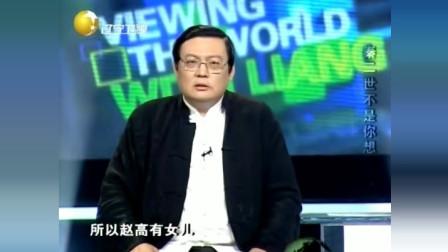 老梁中国大奸臣赵高其实不是太监,古代宦官也分阉割与未阉割