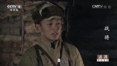 战将:韩先楚关心下属,是否想家,说起自己的孩子开心的笑了