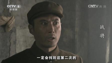 战将:韩先楚生气的批评梁大牙,几句话将他骂醒了