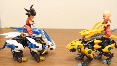 机兽定格动画:骑着荒野长牙狮小悟空VS骑着钢牙虎的小林!